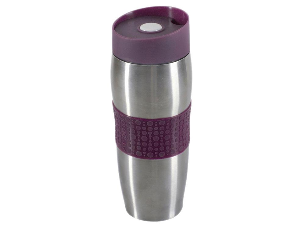 Kubek termiczny z podwójną ścianką Fusion Fresh Plum 380 ml AMBITION